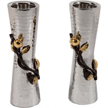 Yair Emanuel Pair of Hammered Stainless Steel Pomegranate Candle Holders - Large