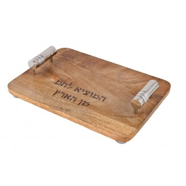 Yair Emanuel Wooden Bread Board with Hebrew Blessing - Grey