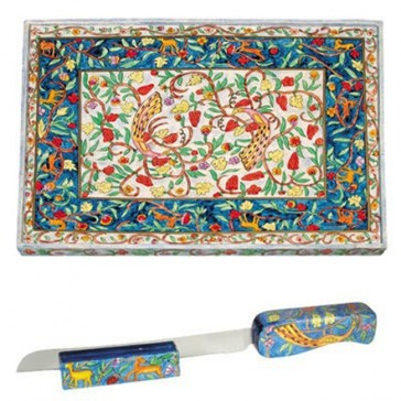 Yair Emanuel 'Wildlife' Bread Board with Knife and Stand