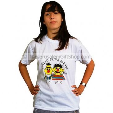 Ernie and Bert Israel Hello Tshirt