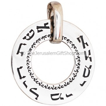 Proverbs 31:10 Hebrew Pendant - Who can find a virtuous woman?