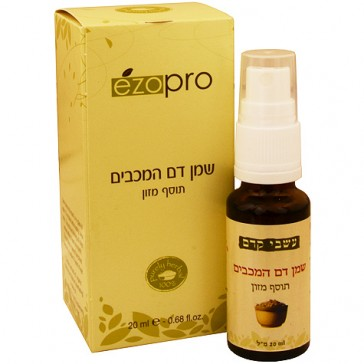 Kedem Maccabim - Everlasting Food Supplement
