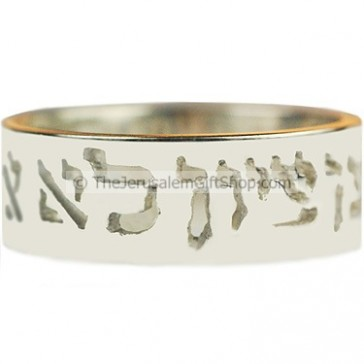 Isaiah 62:1 Hebrew Scripture Ring - For Zion's Sake