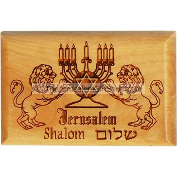 Olive Wood Magnet - Menorah and Lions