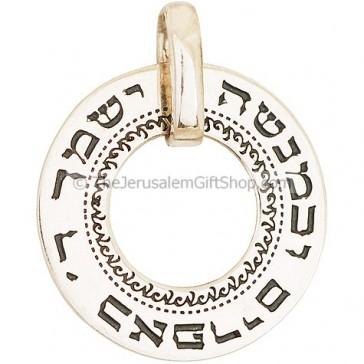 Genesis 48 - God make thee as Ephraim and Manasseh - Pendant