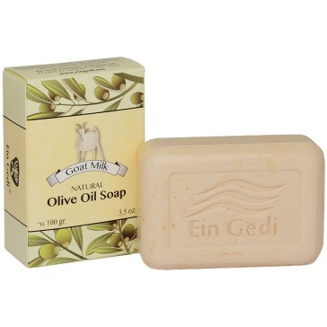 Olive Oil Soap 'Goat Milk' from the Holy Land