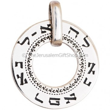 Numbers 12:13 O God I Beseech Thee - Pendant
