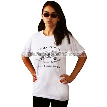 Sayeret Golani Counter Terror Unit T-Shirt