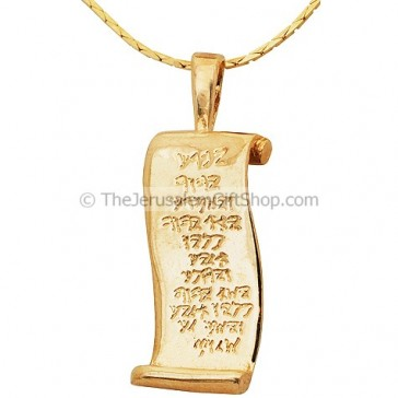 Gold filled Aaronic Blessing Pendant