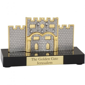'The Golden Gate' - 'Eastern Gate' in Jerusalem - Gold Plated Ornament