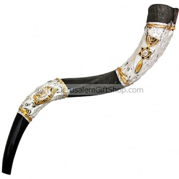 Silver Grafted In - Jerusalem Yemenite Shofar