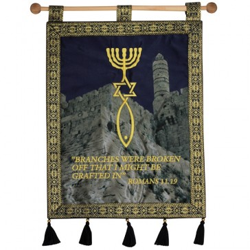 'Grafted In' Messianic Jerusalem Banner - Romans 11 - Blue