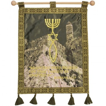 'Grafted In' Messianic Jerusalem Banner - Romans 11 - Olive Green