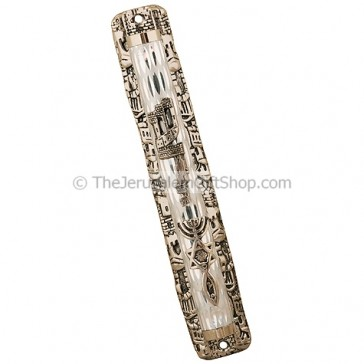 Messianic Seal of Jerusalem Decorative Mezuzah - Shaddai
