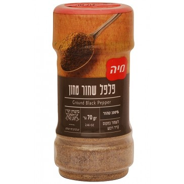 Ground Black Pepper Seasoning - Holy Land Spices