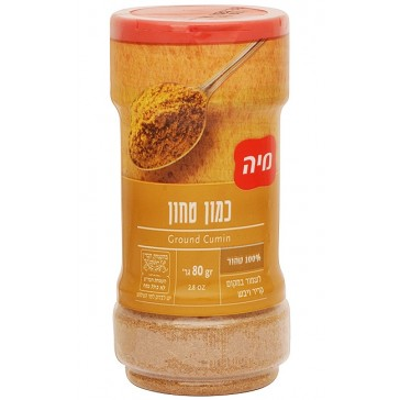 Ground Cumin Seasoning - Holy Land Spices
