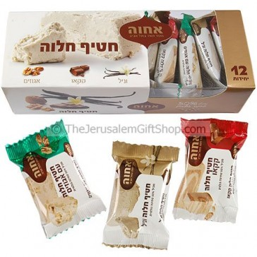 Halva Snacks Gift Box