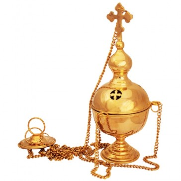 "Hanging Brass Incense Burner from Jerusalem with Cross - 9"" high with 19"" Chain"