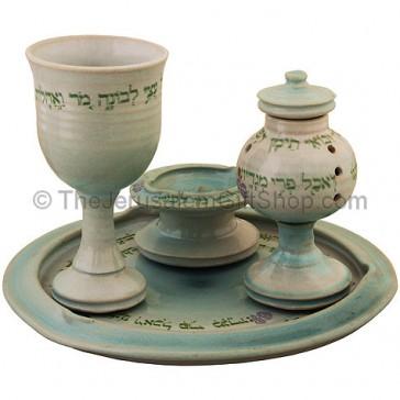 Ceramic Song of Solomon Havdala Set
