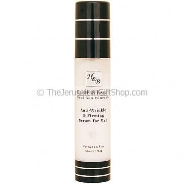 HB Anti-Wrinkle and Firming Serum
