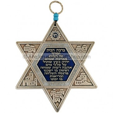 Hebrew Home Blessing within a Star of David
