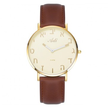 Hebrew Numerals Israeli 'Adi Watch' with 2 Tone Hands - Beige and Gold Face - Brown Leather Strap