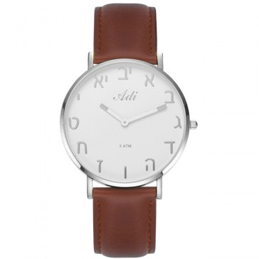 Hebrew Numerals Israeli 'Adi Watch' with 2 Tone Hands - Stainless Steel and White Face - Brown Leather Strap