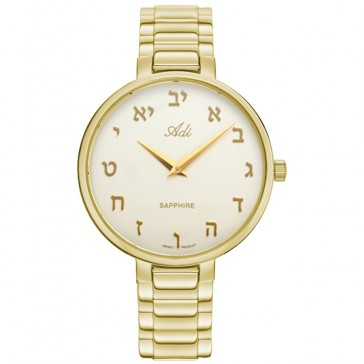 Hebrew Numerals Israeli 'Adi Watch' with Sapphire Glass - Gold Color Stainless Steel Face & Adjustable Band