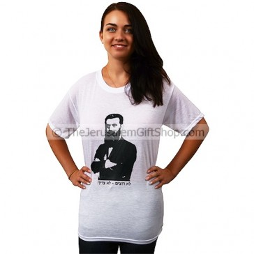 Theodore Herzl Tshirt with ' Lo Rotzim, Lo Tzarich'