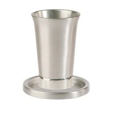 Holy Land Harvesters - The Lord's Supper Cup - Anodized Aluminum - Silver