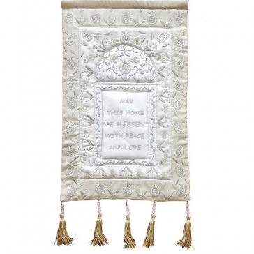 Home Blessing Wall Hanging