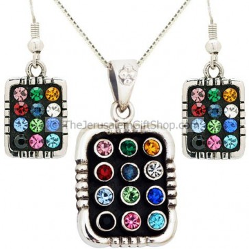 Hoshen Sterling Silver Breastplate and Earring Set