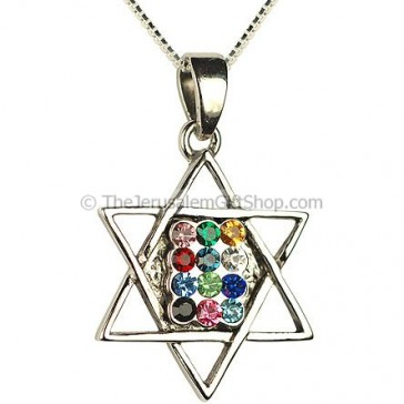 Hoshen - Star of David Silver Pendant