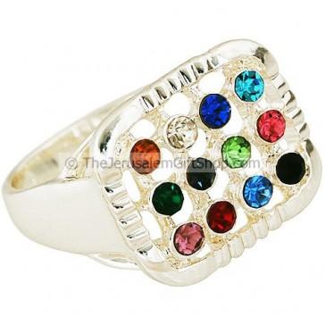 Hoshen Ring
