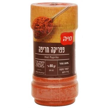 Hot Paprika Seasoning - Holy Land Spices