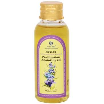 Hyssop Anointing Oil - Spiritual Purification - 30ml