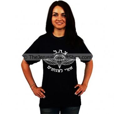 IDF Paratroopers Tshirt