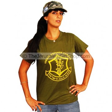 IDF Tshirt with Camouflage Army Cap