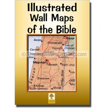 Illustrated Wall Maps of the Bible