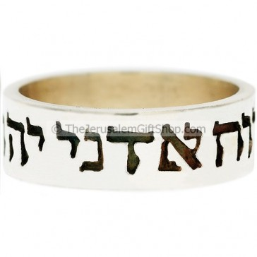 Isaiah 61:1 Hebrew Ring - The Spirit of The Lord