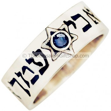 Isaiah 41:10 Fear Not for I Am With You - Sapphire Ring