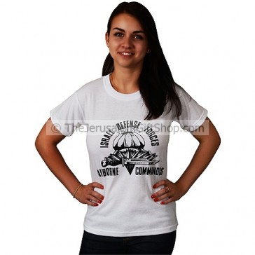 Airborne Commandos - Israel Defence Forces T-Shirt