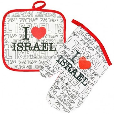 I Love Israel Oven Glove and Hotmat