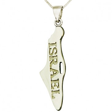 Land of Israel Sterling Silver Pendant with 'Israel' Engraving
