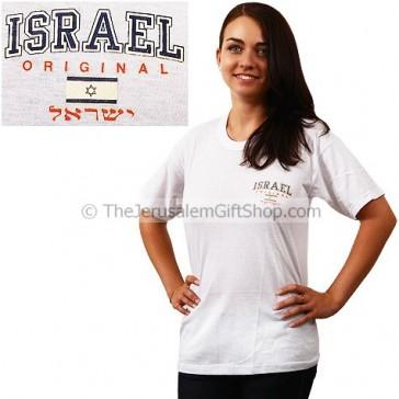 The Classic 'Original Israel' Flag Tshirt - small print