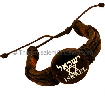 Leather Button Bracelet - Hebrew 'Israel' Star of David