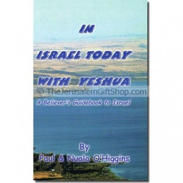 In Israel Today With Yeshua