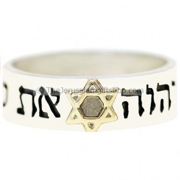 Jeremiah 31:7 'O Lord Save Your People' - Hebrew Scripture Ring