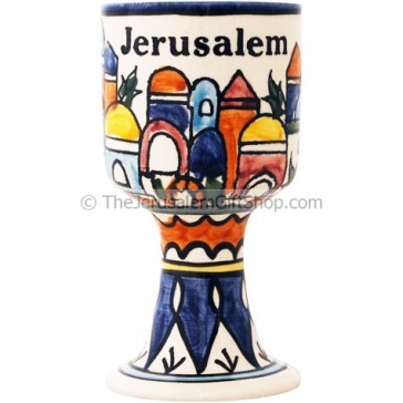 Communion cup - Jerusalem