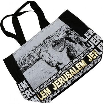 Jerusalem Camel Mount of Olives Canvas Tote Bag - Gold Foil - Zipper